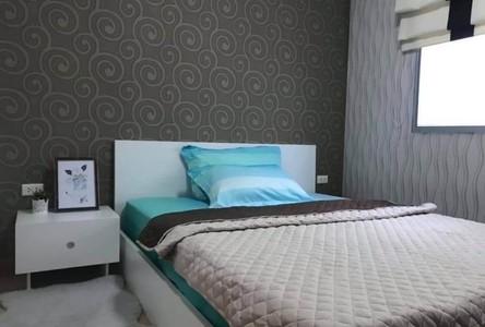 For Rent 1 Bed Condo in Bang Khun Thian, Bangkok, Thailand