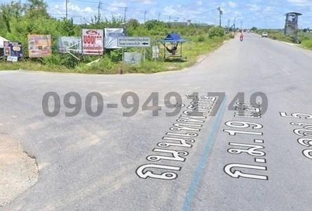 For Rent Land 200 sqm in Mueang Samut Prakan, Samut Prakan, Thailand