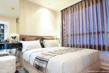 ขาย คอนโด 3 ห้องนอน เมืองอุดรธานี อุดรธานี