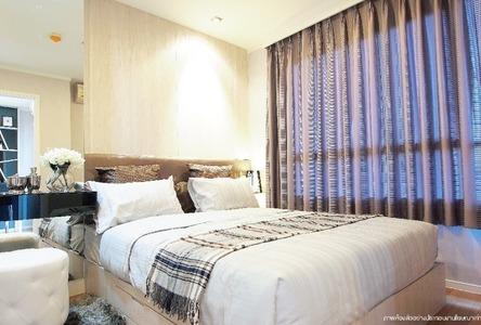 ขาย คอนโด 1 ห้องนอน เมืองอุดรธานี อุดรธานี