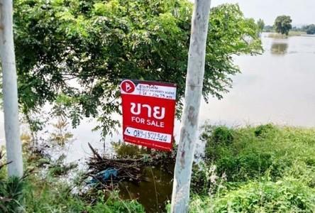 ขาย ที่ดิน 3,894 ตรม. เมืองอุทัยธานี อุทัยธานี