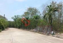 For Sale Land 3,984 sqm in Mueang Samut Sakhon, Samut Sakhon, Thailand