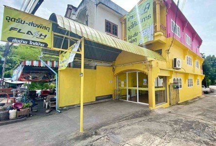 For Sale Business in Mueang Lop Buri, Lopburi, Thailand