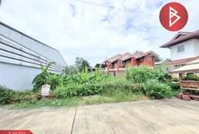 For Sale Land 348 sqm in Pak Kret, Nonthaburi, Thailand