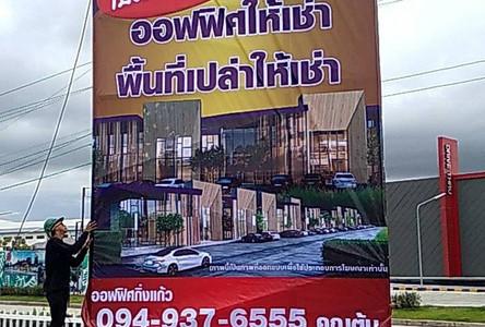 For Rent 1 Bed Office in Bang Phli, Samut Prakan, Thailand