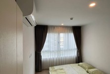 For Sale 1 Bed House in Chatuchak, Bangkok, Thailand