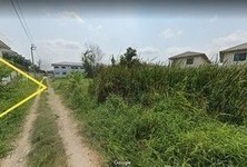 For Sale Land 332 sqm in Khlong Sam Wa, Bangkok, Thailand