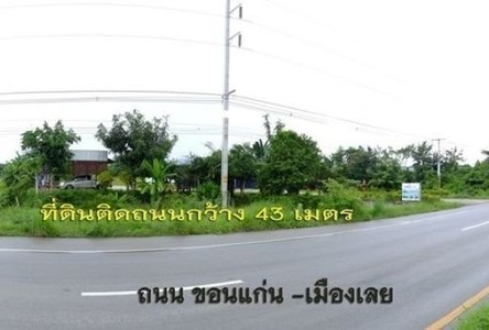 For Sale Land 11,192 sqm in Wang Saphung, Loei, Thailand