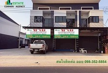 For Sale Retail Space 80 sqm in Mueang Chumphon, Chumphon, Thailand