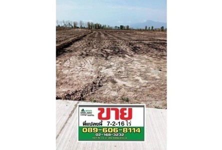 For Sale Land 12,064 sqm in Mueang Phayao, Phayao, Thailand
