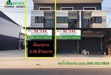 For Sale Retail Space 84 sqm in Mueang Chumphon, Chumphon, Thailand