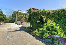 For Sale Land 1,976 sqm in Suan Luang, Bangkok, Thailand