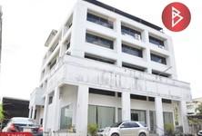 For Sale Office 200 sqm in Prawet, Bangkok, Thailand