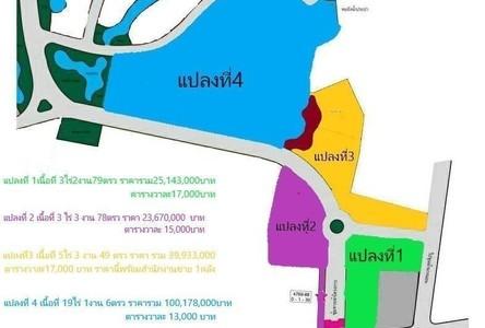 For Sale Land 6,312 sqm in Mae Sai, Chiang Rai, Thailand