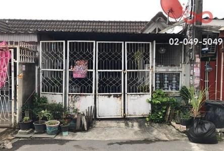 ขาย ทาวน์เฮ้าส์ 2 ห้องนอน คันนายาว กรุงเทพฯ