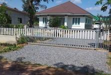 For Sale 2 Beds House in Ban Muang, Sakon Nakhon, Thailand