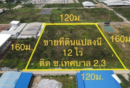 For Sale Land 19,200 sqm in Khlong Luang, Pathum Thani, Thailand