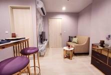 ให้เช่า บ้านเดี่ยว 1 ห้องนอน ปทุมวัน กรุงเทพฯ
