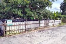 For Sale Land 268 sqm in Mueang Chon Buri, Chonburi, Thailand