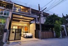 For Rent 5 Beds Townhouse in Watthana, Bangkok, Thailand