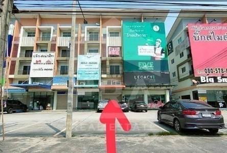 For Sale Retail Space 240 sqm in Bang Lamung, Chonburi, Thailand