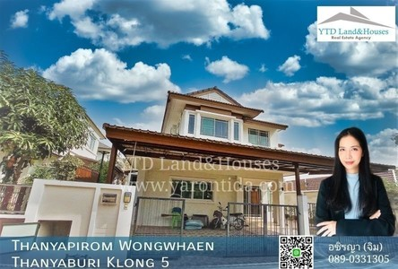 For Sale 3 Beds 一戸建て in Thanyaburi, Pathum Thani, Thailand