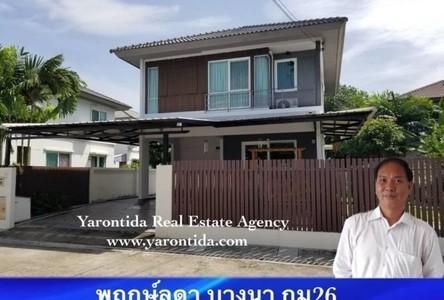 For Sale 3 Beds 一戸建て in Bang Bo, Samut Prakan, Thailand