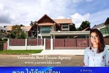 For Sale 4 Beds 一戸建て in Prawet, Bangkok, Thailand