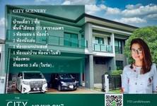 For Sale or Rent 5 Beds 一戸建て in Bang Phli, Samut Prakan, Thailand