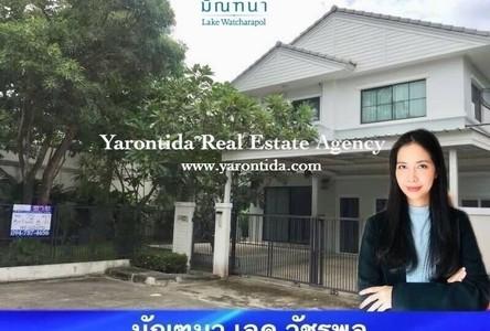 For Sale 3 Beds 一戸建て in Sai Mai, Bangkok, Thailand