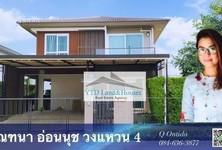 For Sale 3 Beds House in Prawet, Bangkok, Thailand
