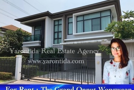 For Sale or Rent 3 Beds 一戸建て in Prawet, Bangkok, Thailand