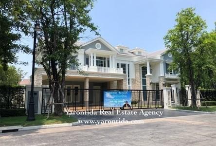 For Sale 4 Beds 一戸建て in Bang Na, Bangkok, Thailand