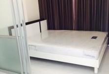 ให้เช่า บ้านเดี่ยว 1 ห้องนอน เมืองนนทบุรี นนทบุรี