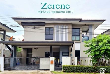 For Sale 4 Beds House in Nong Khaem, Bangkok, Thailand