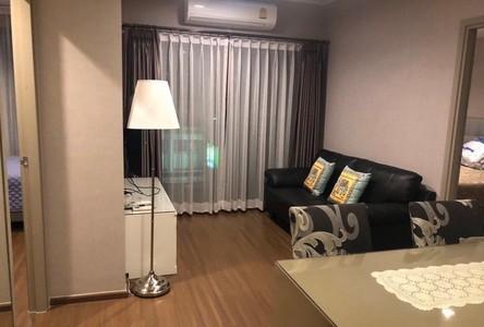 For Rent Condo 53 sqm Near BTS Bang Chak, Bangkok, Thailand