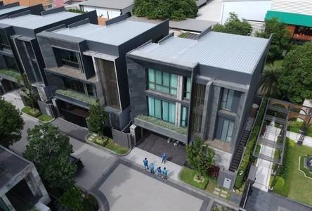 For Sale or Rent 4 Beds House in Bang Kapi, Bangkok, Thailand