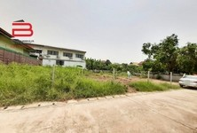 For Sale Land 480 sqm in Mueang Suphanburi, Suphan Buri, Thailand