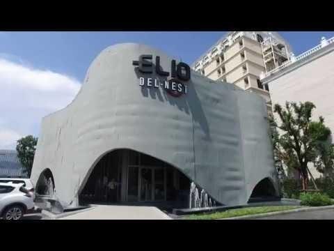Elio Del Nest Udomsuk