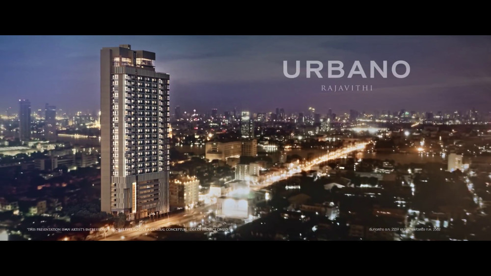 Urbano Rajavithi