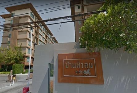 For Sale コンド 29.95 sqm in Cha Am, Phetchaburi, Thailand
