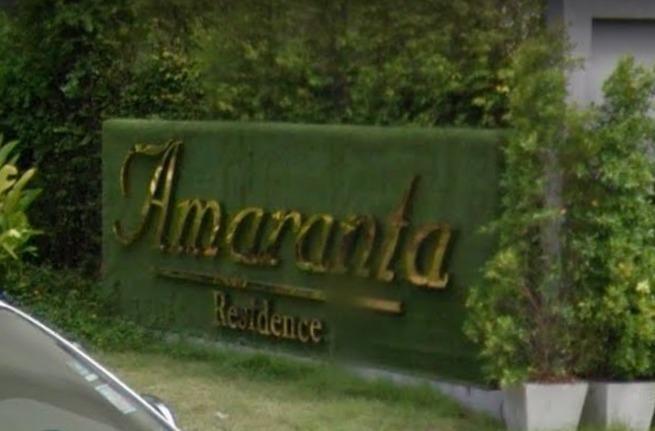 Amaranta Residence