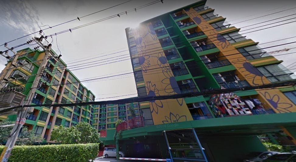 G Style Condominium