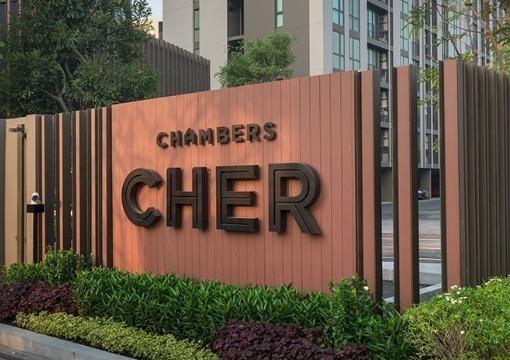 Chambers Cher Ratchada – Ramintra