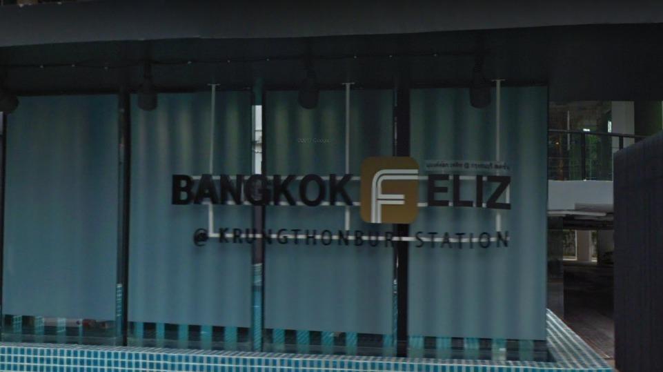 Bangkok Feliz @ Krungthonburi Station