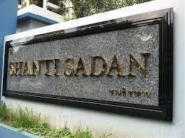 ซานติ ซาดาน