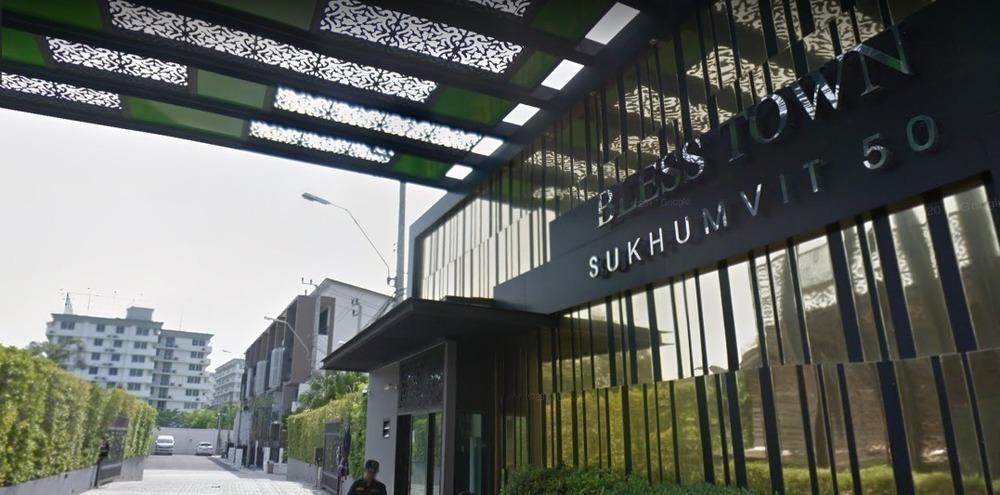 Bless Town Sukhumvit 50