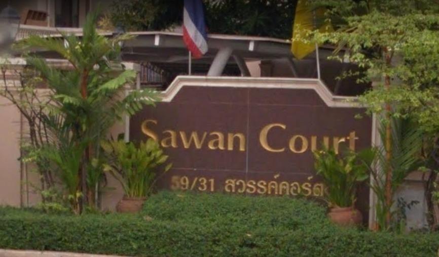 Sawan Court
