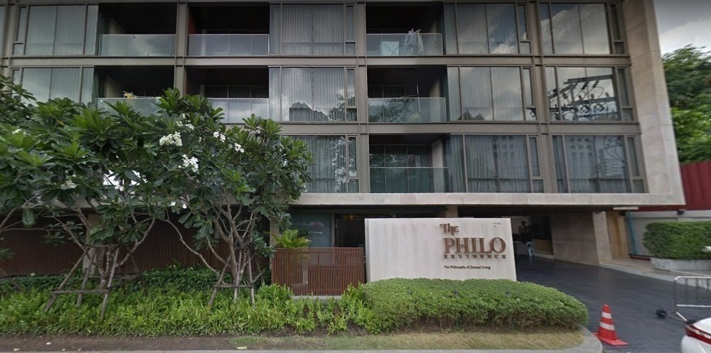 The Philo Residence