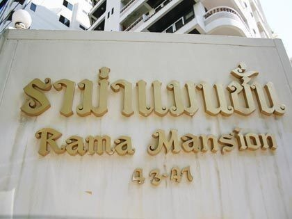 Rama Mansion